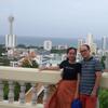 Chau Uy