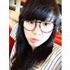 Trang Giò