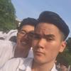 Nguyên Nguyễn