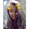 Linh Ù
