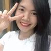 Phan Ngân