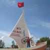 Lê Văn Sangu