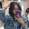 Kim Ngọc Nguyễn Hoàng