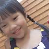 Thiên An