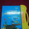 Sách điện tử thông minh Trẻ Em