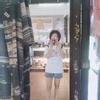 Meo Linh