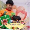 Dương Nguyễn Hải