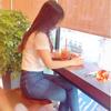 Hà  Trinh