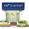 TH True Mart Tam Kỳ Quảng Nam
