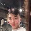 Huỳnh Huỳnh