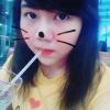 Lan Quỳnh