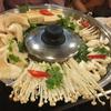 Giang Phuong