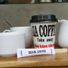 BIA COFFEE