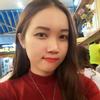 Trang Khả