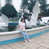 Phương Khanh Nguyễn