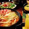 foodee_oq4wwzd8