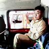 Danhnam Nguyen