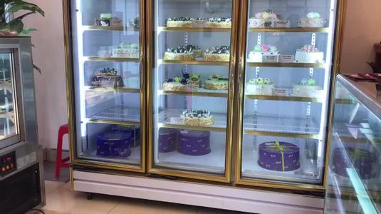 Sài Gòn Givral Bakery - Nguyễn Văn Trỗi