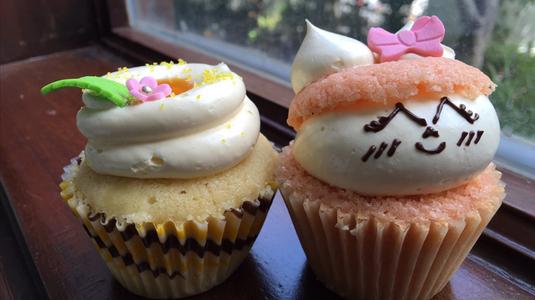 Fly Cupcake Tú Xương