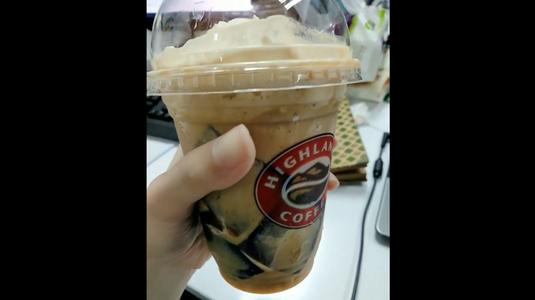 Highlands Coffee - Pullman