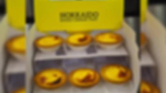 Hokkaido Cheese Tart - 86***