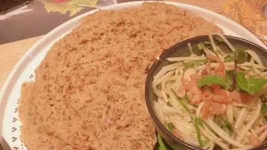 Chang - Modern Thai Cuisine -***