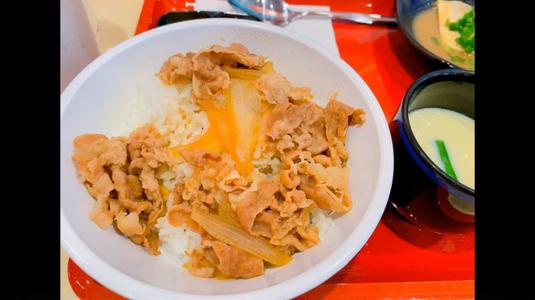 Sukiya - Cơm Bò Hầm & Mì Ramen -***