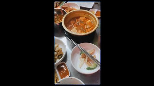 Thịt Nướng Hàn Quốc Sky BBQ
