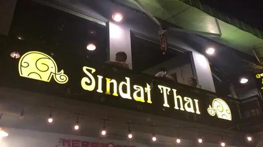 Sindat Thai - Trường Sa