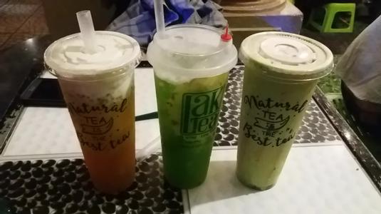 Lak Green Tea - Nguyễn Thị Minh Khai