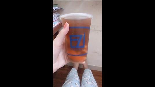 EZI Coffee -***