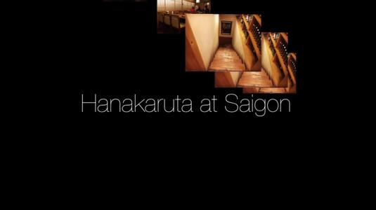 Hanakaruta Saigon