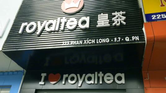 Royaltea Việt Nam - Trà Sữa Hồng Kông - Phan Xích Long