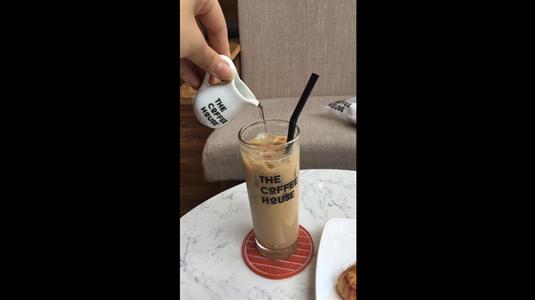 The Coffee House Đà Nẵng