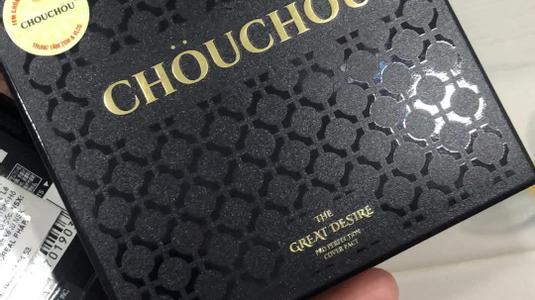 Nuty Cosmetics - Nước Hoa & Trang Điểm -***