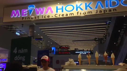 Meiwa Hokkaido Ice Cream - SC Vivo City