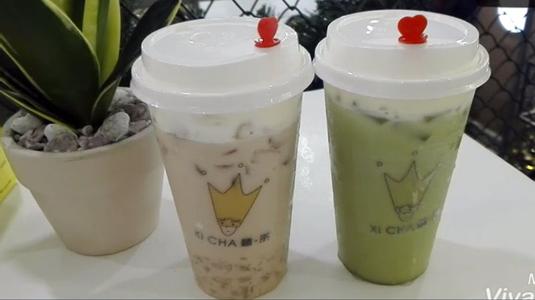 Xicha Tea - Trà Sữa Đài Loan