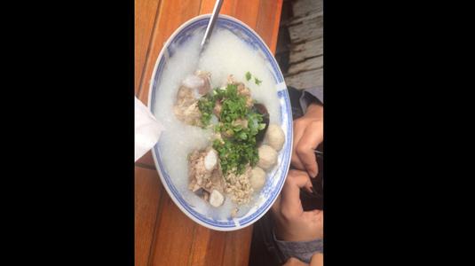 Cháo Sườn Cô Giang - Đinh Tiên Hoàng
