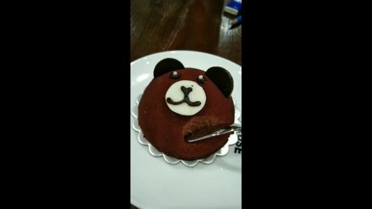 Bánh gấu ngon