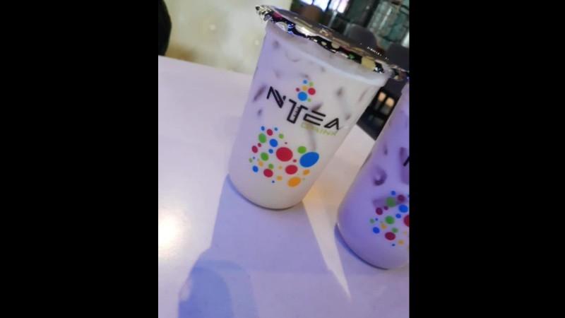 NTEA Drink - Coffee And Tea