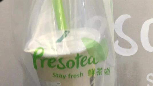 Presotea - Trà Trái Cây Tươi Đài Loan - Phan Xích Long