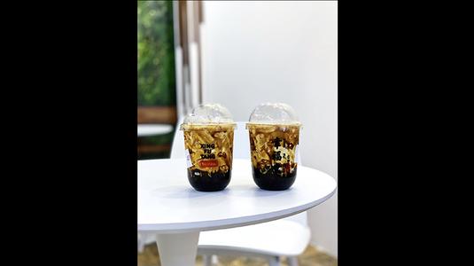 Xing Fu Tang Vietnam - Trà Sữa Đài Loan