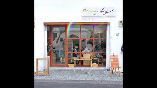 Dreamy Days Coffee - Thạch Thị Thanh