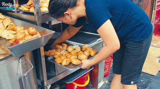 Bánh Gối, Bánh Rán Mặn